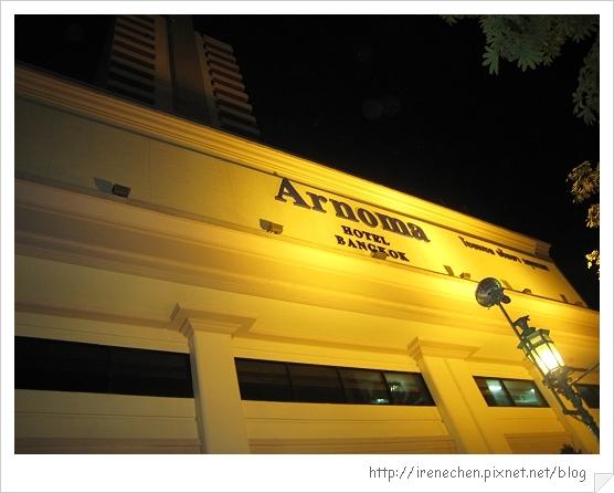 2010曼谷364-Arnoma.jpg