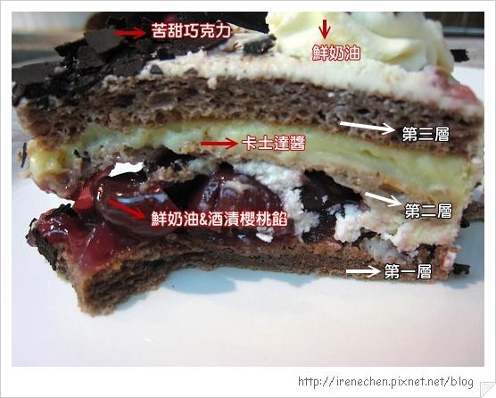 黑森林蛋糕17-成品剖面分解.jpg