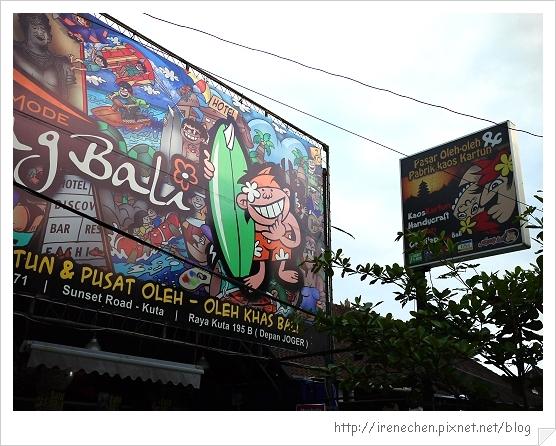 Bali200-可愛的扛棒.jpg
