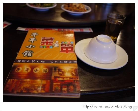 年年小館04-menu.jpg