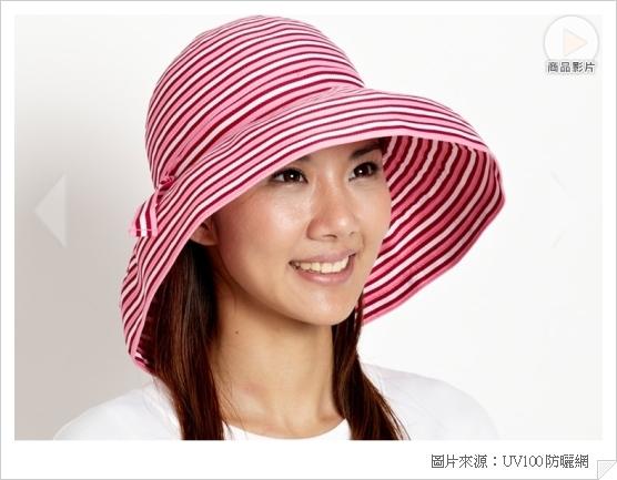 Bali06-UV100遮陽帽.jpg