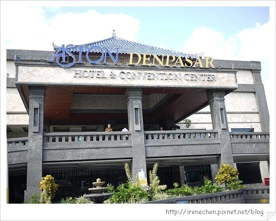 Bali71-ASTON飯店.jpg