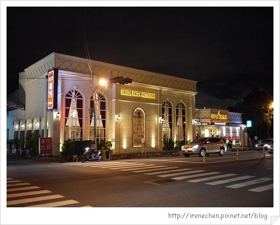 新店龍門歐洲會館01-店外.jpg