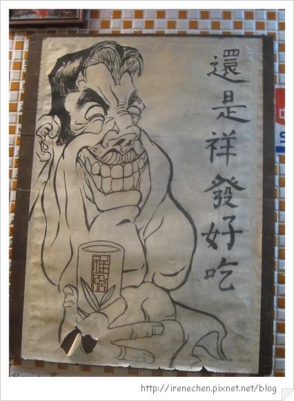 祥發港式茶餐廳2-店門.jpg