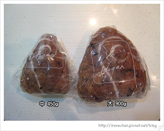 米釀荔香麵包05-大小麵包比一比.jpg