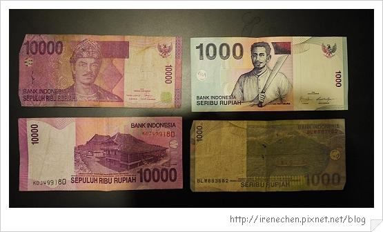 Bali15-紙鈔.jpg