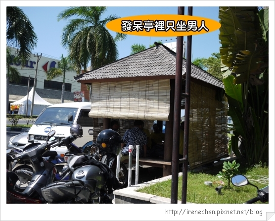 Bali508-發呆亭.jpg