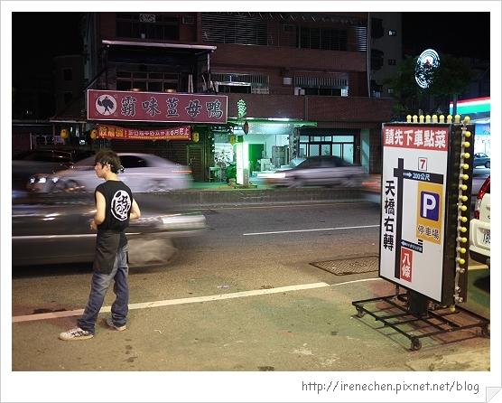 三峽八條壽司30-專人引導停車.jpg
