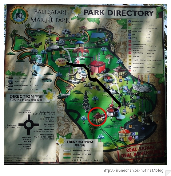 Bali313-野生動物園(園區導覽圖).jpg