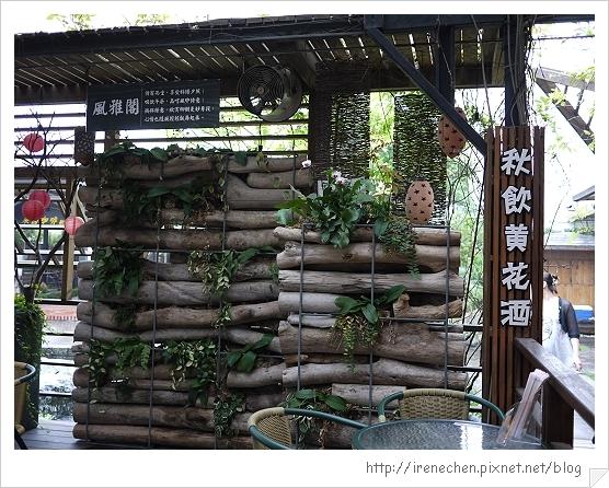 台北花卉村18-萊茵庭園咖啡(秋飲黃花酒).jpg