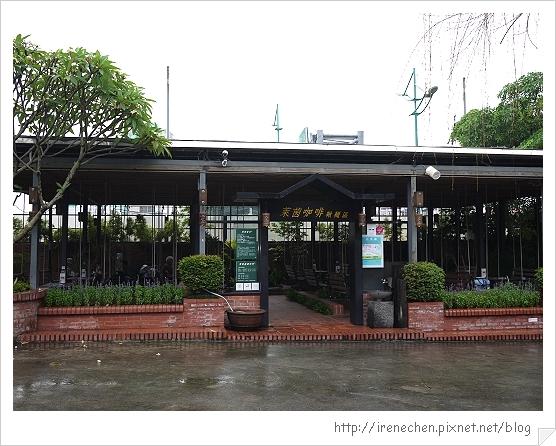 台北花卉村22-萊茵庭園咖啡(鞦韆區).jpg