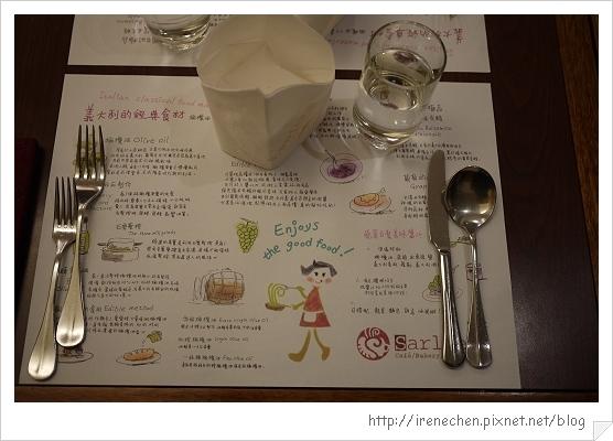 莎莉經典美食06-餐墊紙.jpg