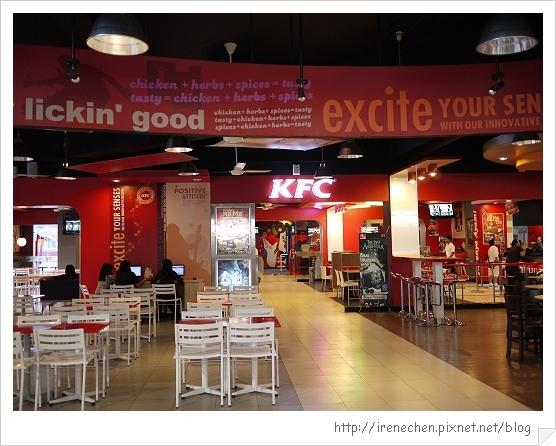 Bali56-KFC.jpg