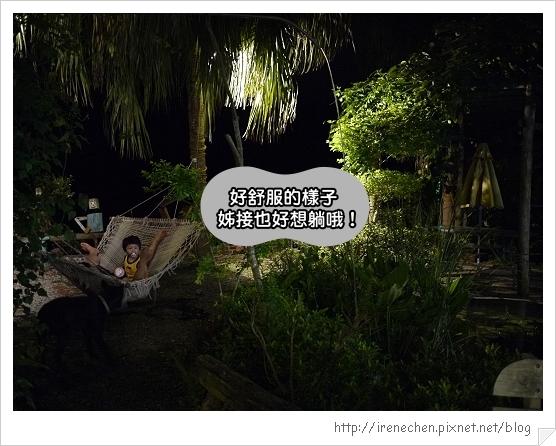 香緹庭園咖啡23-戶外空間.jpg