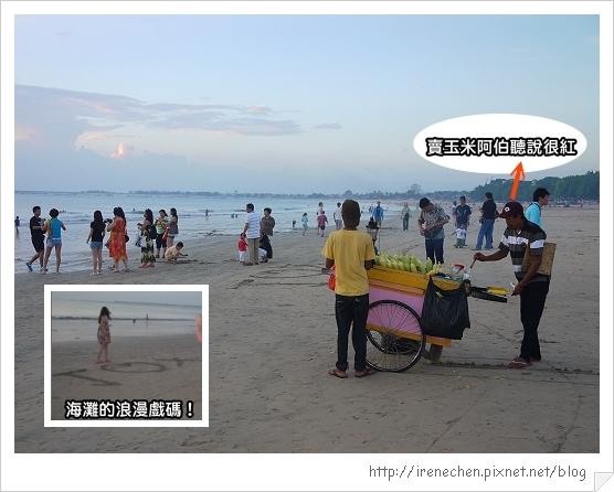 Bali486-金巴蘭海灘(賣玉米的阿伯).jpg