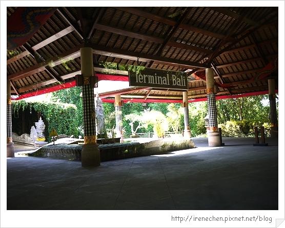 Bali303-野生動物園(Bali Terminal).jpg