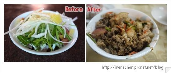 唐宮10-炒肉成品.jpg