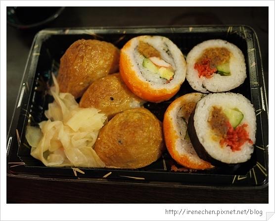 三峽八條壽司10-綜合壽司.jpg