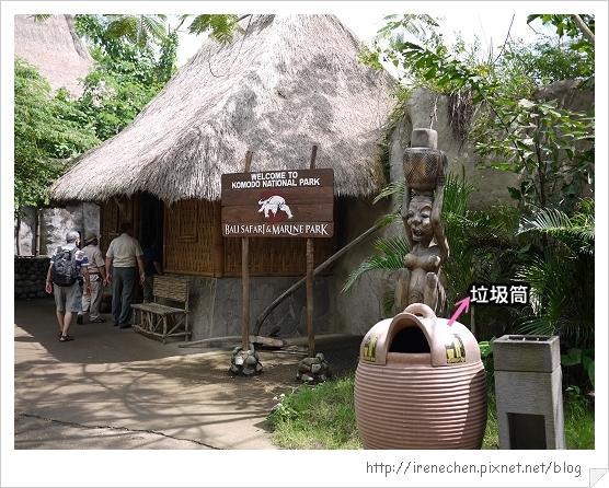 Bali337-野生動物園(垃圾筒).jpg