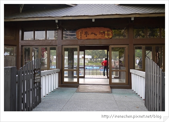 台中公園06.jpg