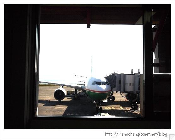 Bali523-長榮航空.jpg