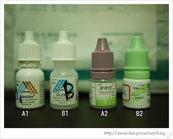 40-藥水團體照.jpg