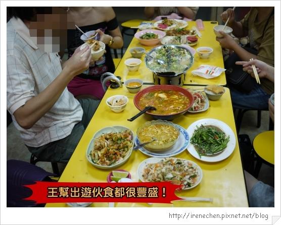 雲南擺夷小吃21-王幫伙食很豐盛.jpg