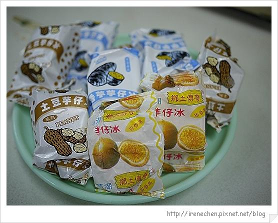 板橋大同口海鮮店22-冰品.jpg