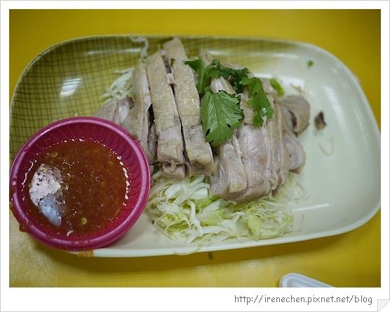 雲南擺夷小吃16-海南雞肉.jpg