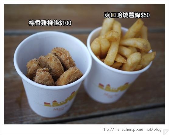 心之芳庭45-小南法的餐點.jpg