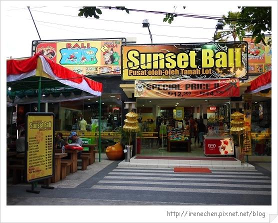 Bali201-可愛的扛棒.jpg