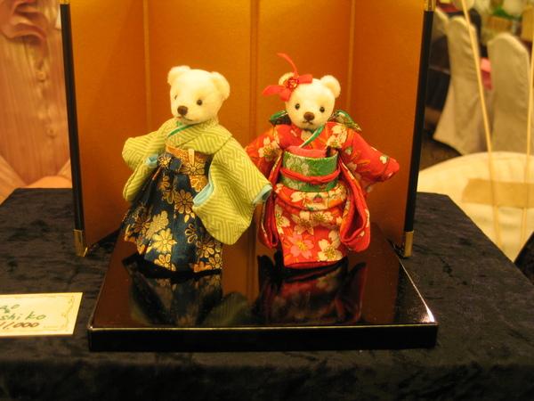 泰迪熊(日本)