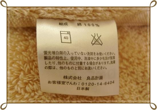 P1010946-1.JPG