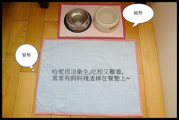 許哈妮用餐環境