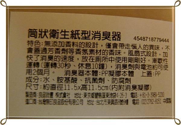 P1070895-1.JPG