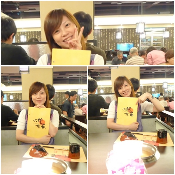 Irene吃火鍋版型.jpg