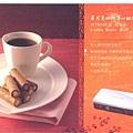 2009春節商品DM_p3