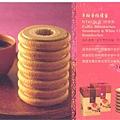 2009春節商品DM_p5