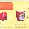 2009春節商品DM_p7