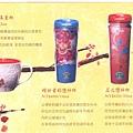 2009春節商品DM_p11