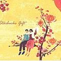 2009春節商品DM_封面