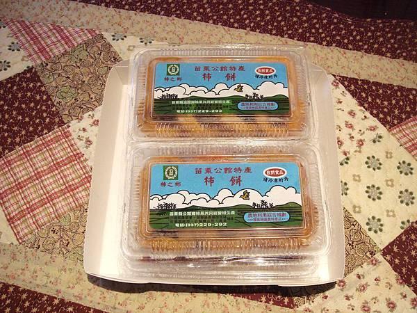A.4入柿餅(430元)