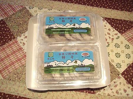 E.2柿餅+2柿干(470元)