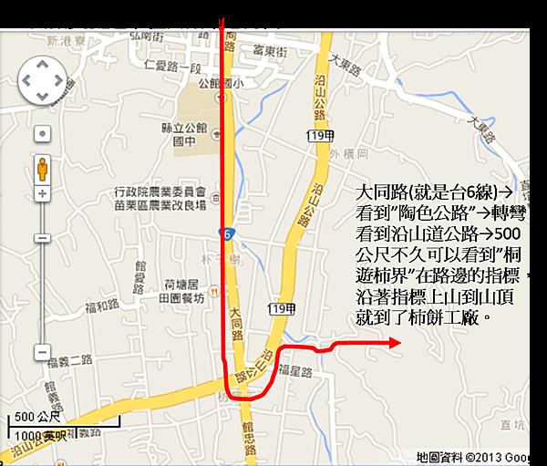柿餅工廠路線圖