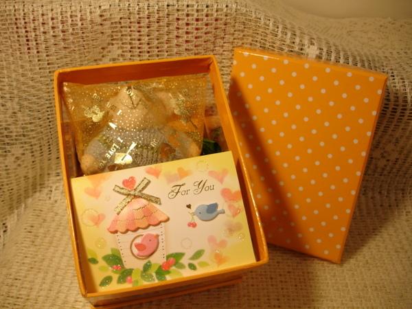 方橘黃1.JPG
