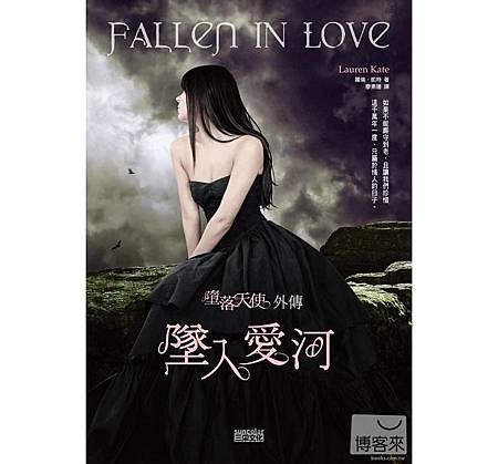 Fallen In Love.jpg