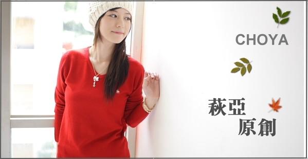 針織衣.jpg