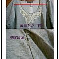 小鴨-estacot灰色胸前蕾絲口袋洋裝 瑕疵處QQ