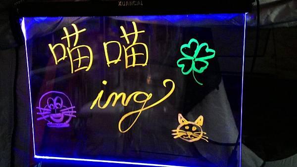 20150117-18 梅林親水岸_7521.jpg