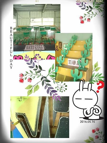 16-05-17-16-19-09-812_deco.jpg